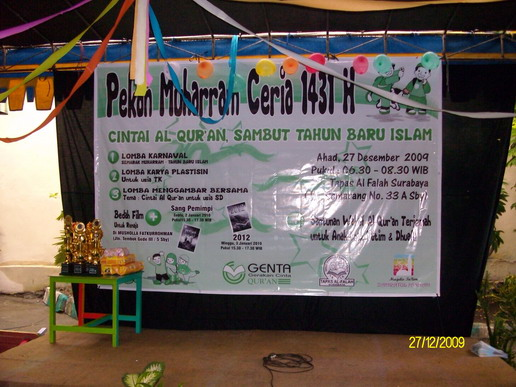 Backdrop MC'31H