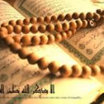remember-allah