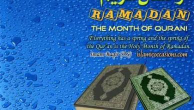 ramadan11