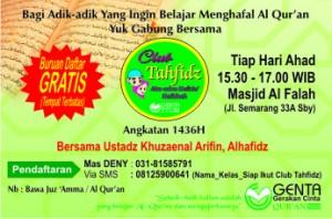 Brosur Club Tahfidz